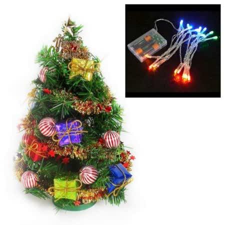 台灣製迷你1呎/1尺 (30cm)裝飾聖誕樹(糖果禮 物盒系)+LED20燈電池燈 (彩光)
