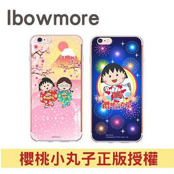 ibowmore 櫻桃小丸子 IPhone6 / 6s 浮雕鉑金款 立體設計 手機保護殼 賞櫻踏青 / 煙火晚會