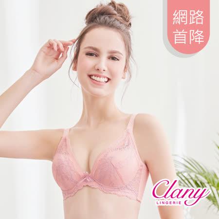 【可蘭霓Clany】性感深V集中爆乳蕾絲BCD內衣(甜蜜粉 6907-31)