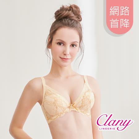 【可蘭霓Clany】 性感深V集中爆乳蕾絲BCD成套內衣 (初暮黃 6907-71)