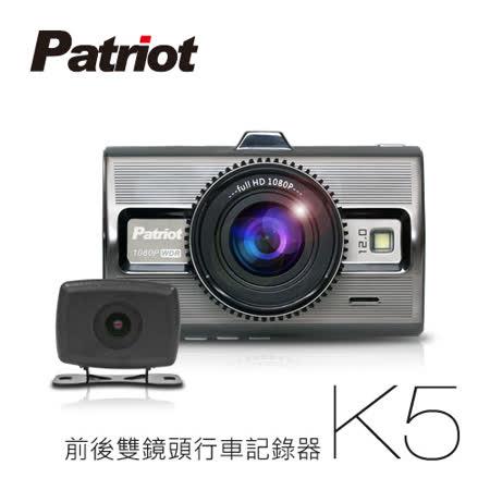 【全新福利品】愛國者 K5 聯詠96663 頂級SONY感光元件 前後雙鏡頭 高畫質行車記錄器送16G TF卡