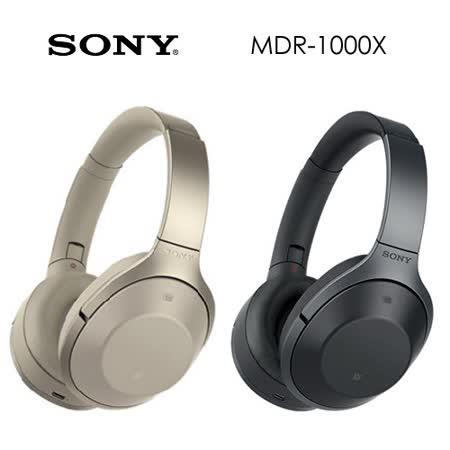 SONY MDR-1000X 無線藍牙降噪耳罩式耳機
