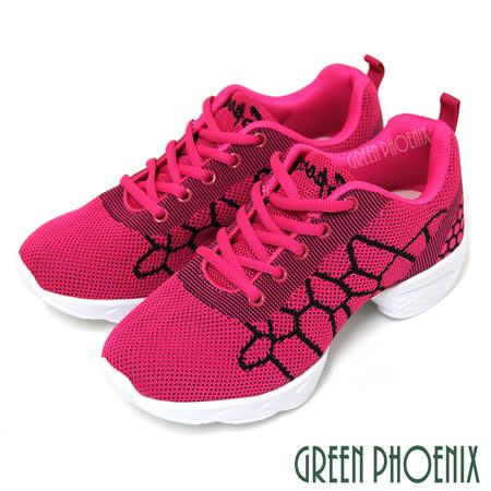 【GREEN PHOENIX】雙彩撞色幾何圖形輕量綁帶氣墊排舞鞋