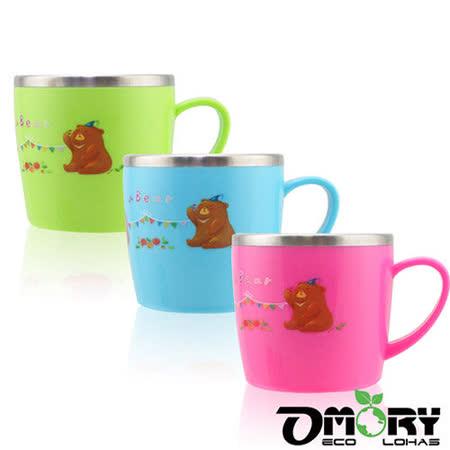 【OMORY】#304不鏽鋼水果熊兒童杯280ml-3入組