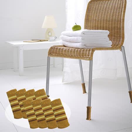 【OMORY】日式椅/桌/床腳套8入2組-條紋駝色