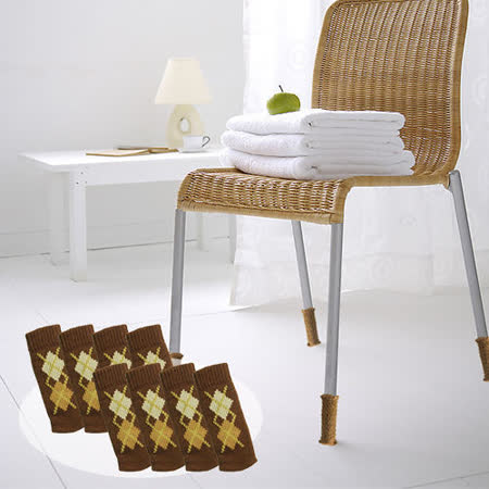 【OMORY】日式椅/桌/床腳套8入2組-菱格棕色