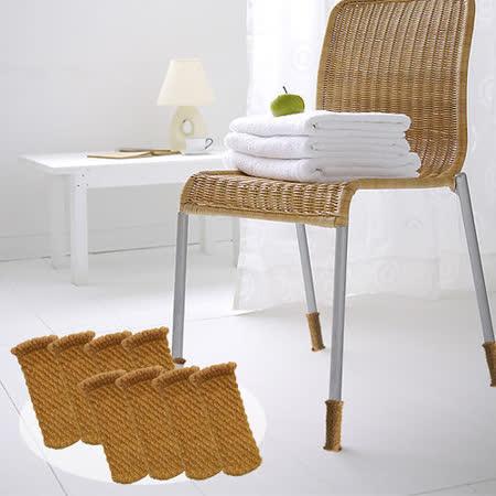 【OMORY】日式椅/桌/床腳套8入2組-麻駝色