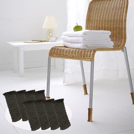 【OMORY】日式椅/桌/床腳套8入2組-麻灰色