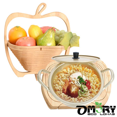 【OMORY】韓國泡麵鍋20cm+蘋果造型竹製收納水果籃