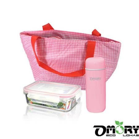 【OMORY】輕食樂活餐袋3件組(保溫袋+保溫瓶+玻璃保鮮盒)
