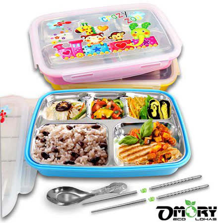 【OMORY】Crazy ZOO#304不鏽鋼扣式分隔餐盤/便當盒-3色(贈匙/筷)-2入組