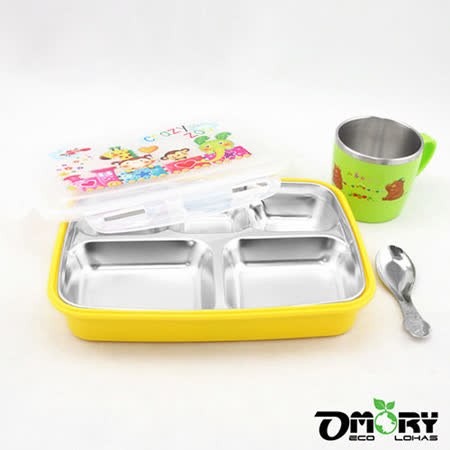 【OMORY】#304不鏽鋼扣式分隔餐盤/便當盒(附匙)+兒童杯280ml(精靈黃)