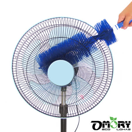【OMORY】電風扇長筒萬用清潔刷(2色)
