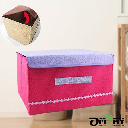 【OMORY】不織布連蓋式收納盒/箱(桃紅底)
