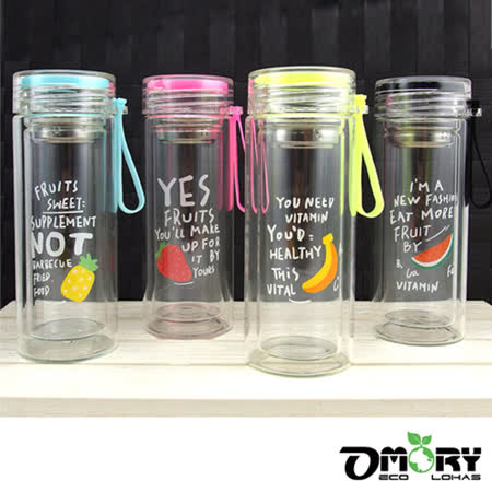 【OMORY】水果塗鴉雙層玻璃隨身水瓶(附濾網)-300ml
