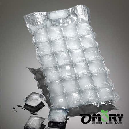 【OMORY】自動密封製冰袋(100入)