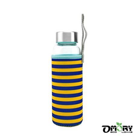 【OMORY】冷熱兩用玻璃隨身水瓶280ml-條紋藍