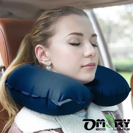 【OMORY】絨面ㄇ字型充氣頸枕(3色)隨機2入