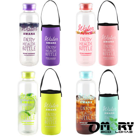 【OMORY】馬卡龍玻璃水瓶600ml附提袋(4色)-隨機2入