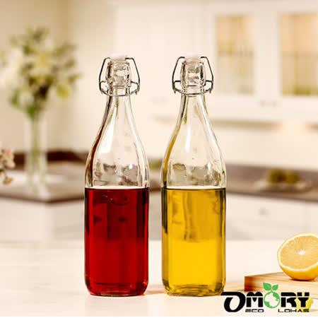 【OMORY】懷舊風矽膠密封玻璃冷水瓶-1000ml+500ml 2入組