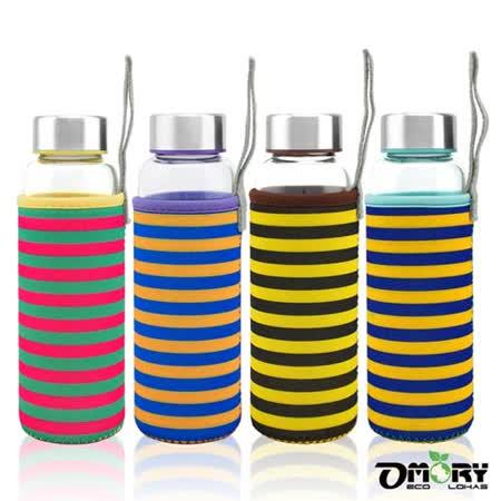 【OMORY】冷熱兩用玻璃隨身水瓶280ml-條紋(4色)隨機4入