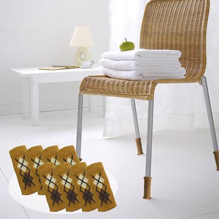 【OMORY】日式椅/桌/床腳套8入2組-菱格駝色
