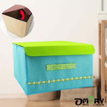 【OMORY】不織布連蓋式收納盒/箱(藍底)
