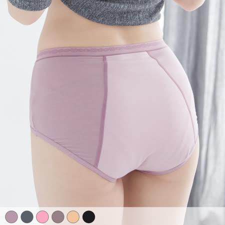 【玉如阿姨】天絲防漏生理褲。竹炭-生理褲-透氣-舒適-MC-抗菌-中腰內褲-MIT-台灣製。※K039