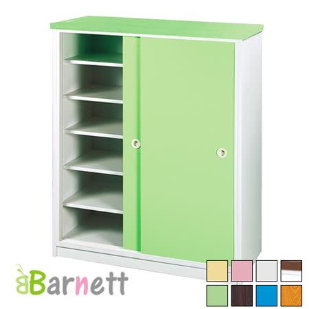 Barnett-防潮防蛀塑鋼推門鞋櫃(8色可選)