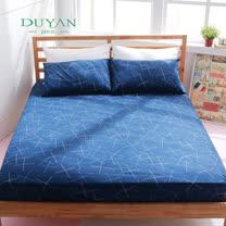 DUYAN《藍調靈魂》雙人加大三件式精梳純棉床包組