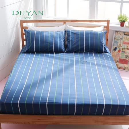 DUYAN《酷玩節奏》雙人加大三件式精梳純棉床包組