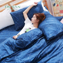 DUYAN《藍調靈魂》雙人加大四件式精梳純棉床包被套組