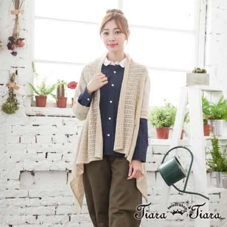 【Tiara Tiara】激安 鏤空花網垂墜開襟罩衫外套(米黃)