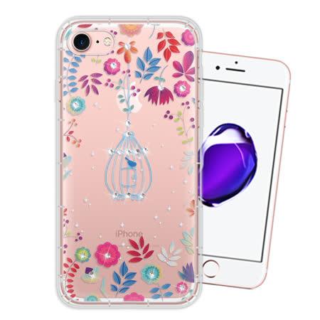 iPhone 7 4.7吋 i7 奧地利水晶彩繪空壓手機殼(鳥羽花萃)