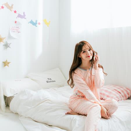 Wonderland LN1648# KISS ME棉質居家休閒衣褲組(粉橘)