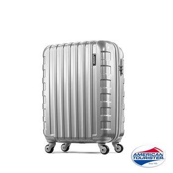 AT美國旅行者 22吋Vineland 金屬光澤大容量硬殼行李箱 (科技銀)