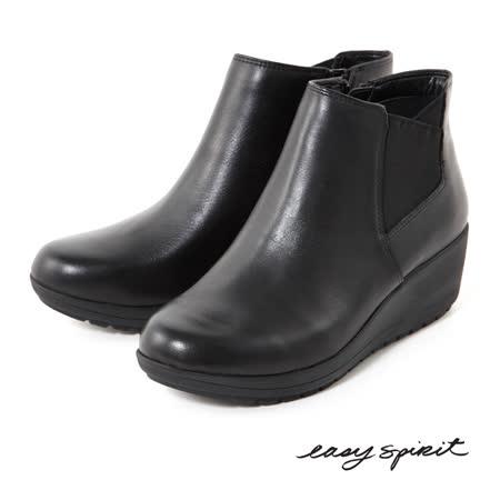Easy Spirit--輕盈厚底鬆緊帶圓頭短靴--經典黑
