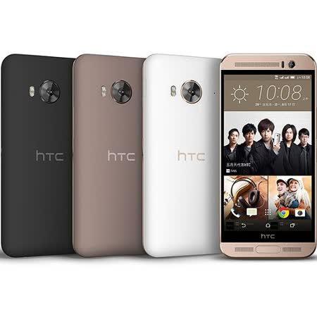 HTC One ME dual sim 5.2吋八核智慧機(3G+32G)-贈專用皮套+9H鋼化玻璃保貼+手機/平板支架