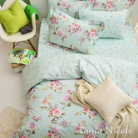 【Tonia Nicole東妮寢飾】翡麗莊園精梳棉兩用被床包組(加大)
