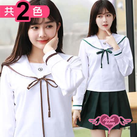 【天使霓裳】學生服 純色日系 長袖水手領制服角色扮演(綠/咖M.XL)
