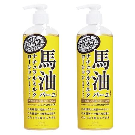 日本北海道 LOSHI 馬油保濕身體乳液 (485ml+485ml) 2入組