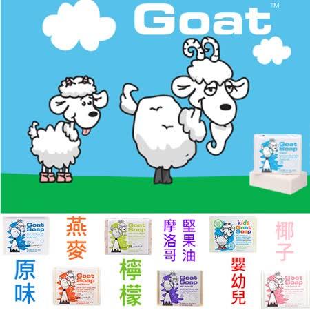 澳洲進口Goat Milk Soap純手工製作山羊奶皂-超值全口味六入組