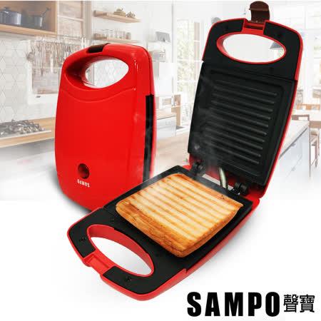 【私心大推】gohappy 購物網聲寶SAMPO 烤吐司三明治機 TG-B1602L評價高雄 太平洋 sogo