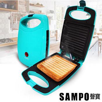 聲寶SAMPO 烤吐司三明治機 TG-B1602L