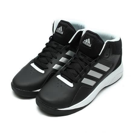 (男) ADIDAS 高筒Q彈避震籃球鞋 黑銀 鞋全家福