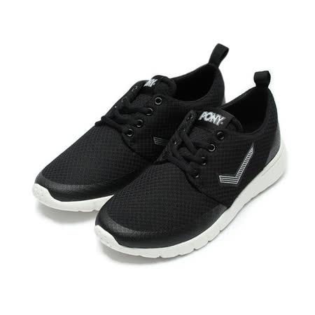 (女) PONY 限定版輕量跑鞋 黑 鞋全家福