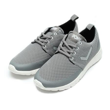 (女) PONY 限定版輕量跑鞋 炭灰鞋全家福