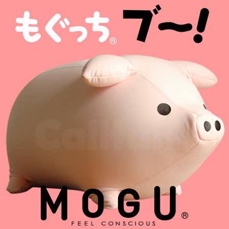【日本MOGU】圓滾滾小豬 可愛抱枕/舒壓靠枕 日本原裝進口