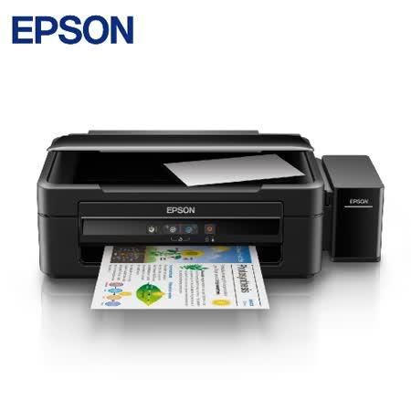 EPSON L380 三合一原廠連續供墨印表機 (列印/影印/掃描 )