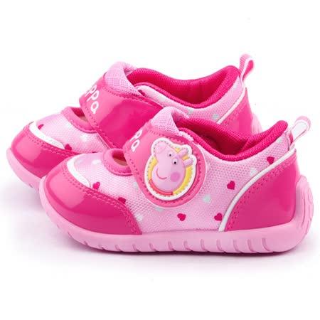 童鞋城堡-粉紅豬小妹 佩佩豬 中童 輕便透氣運動鞋PG8523-粉